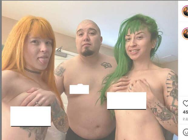 Американская трио-семья обнажилась, чтоб прорекламировать свой брак