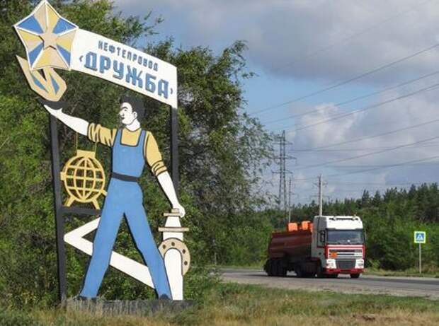 """A fuel tank truck drives past a signboard, which reads """"Druzhba oil pipeline"""", near the city of Samara, Russia July 23, 2019. Picture taken July 23, 2019. REUTERS/Staff"""
