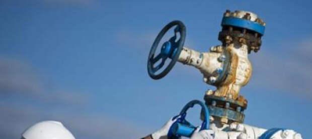 Украина требует от «Газпрома» обеспечить ей поставки газа Центральной Азии
