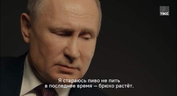 """Маленькие сладкие детишки"""". Путин рассказал о внуках"""