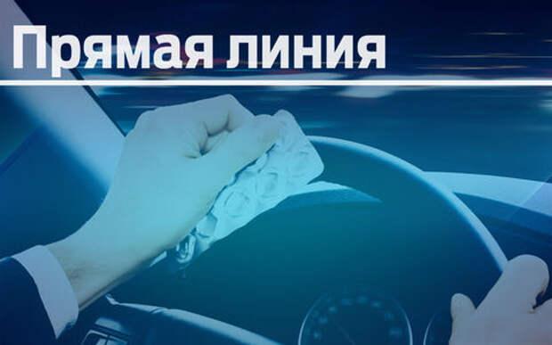Какие лекарства нельзя принимать водителю? Спросите у ЗР