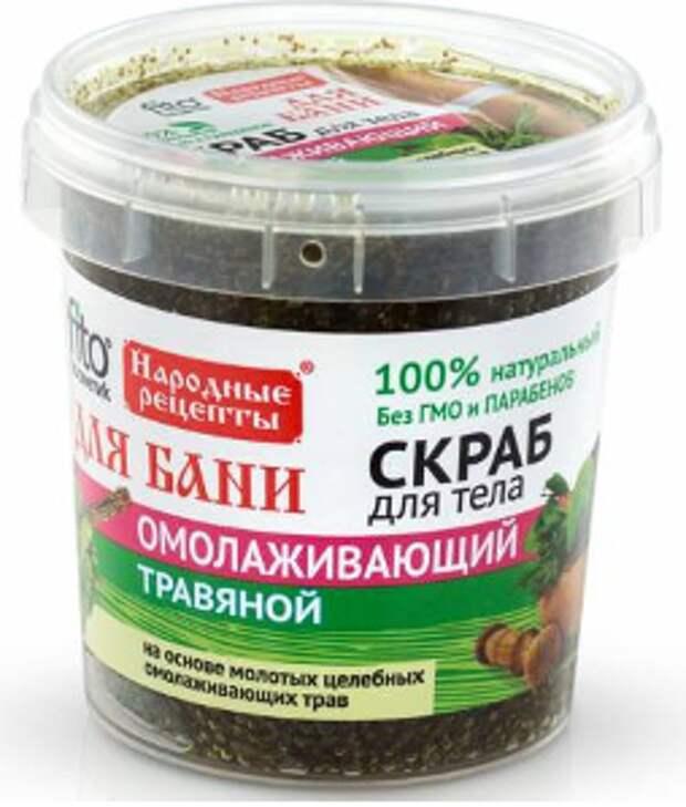 5 российских средств для кожи, за которые не стыдно
