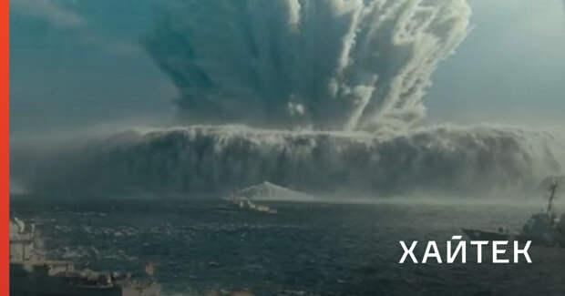 Американское ядерное цунами