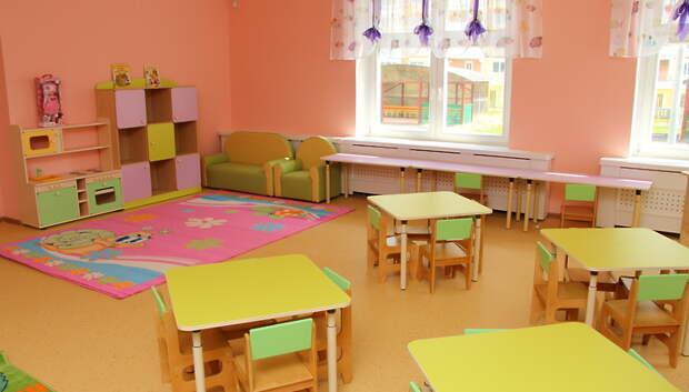 Депутат Мособлдумы поможет жительнице Подольска устроить детей в детсад