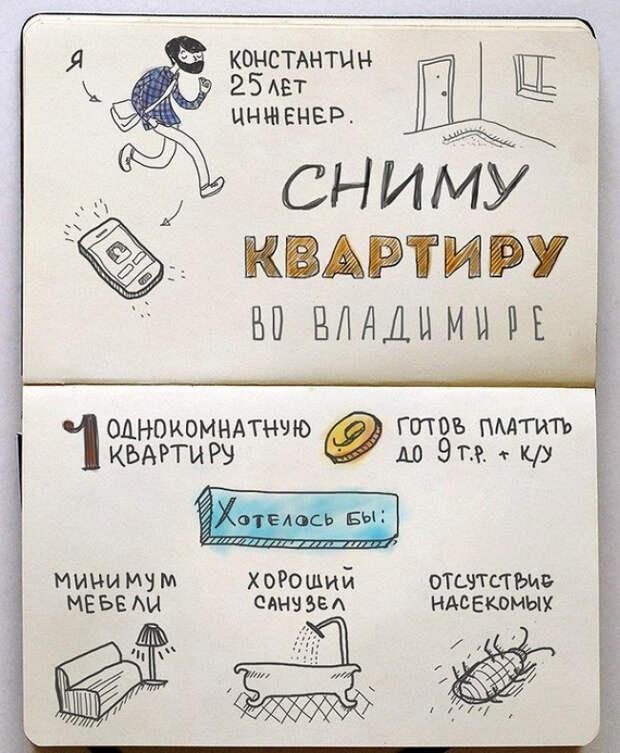 Креативные объявления дизайнеров