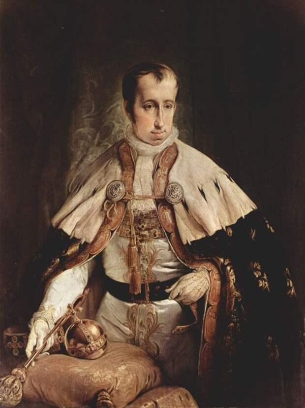 Фердинанд I. / Фото: www.wikimedia.org