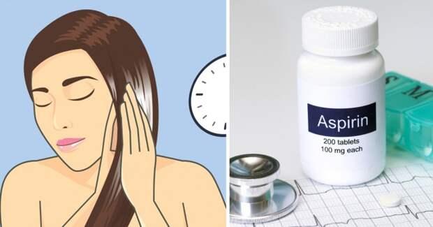 Аспирин не только от головной боли