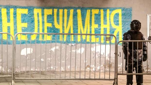 """Жалкое зрелище: В Сибири и на Урале """"за Навального"""" не вышел почти никто"""