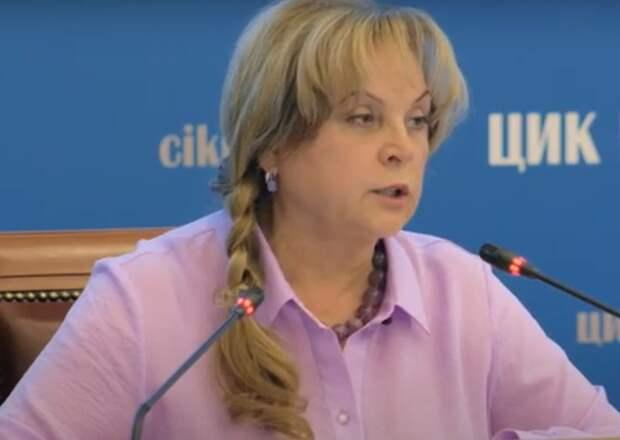 """Памфилова назвала """"позорищем"""" ситуацию с кандидатами-""""двойниками"""" Вишневского"""