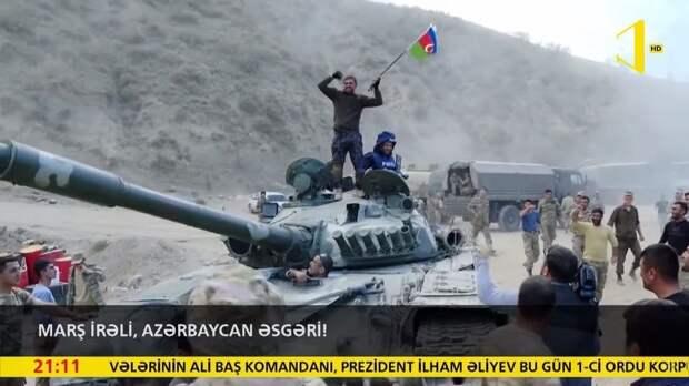 Коротко по Карабаху. 04.10.2020