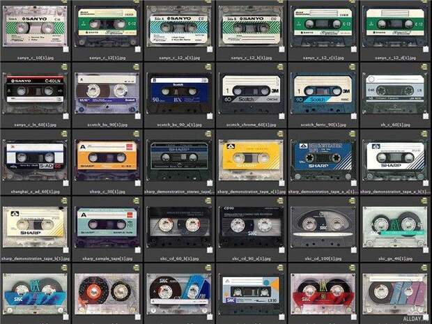 Поколение Z и аудиокассеты