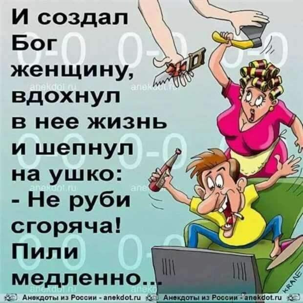 Неадекватный юмор из социальных сетей. Подборка chert-poberi-umor-chert-poberi-umor-22290614122020-15 картинка chert-poberi-umor-22290614122020-15
