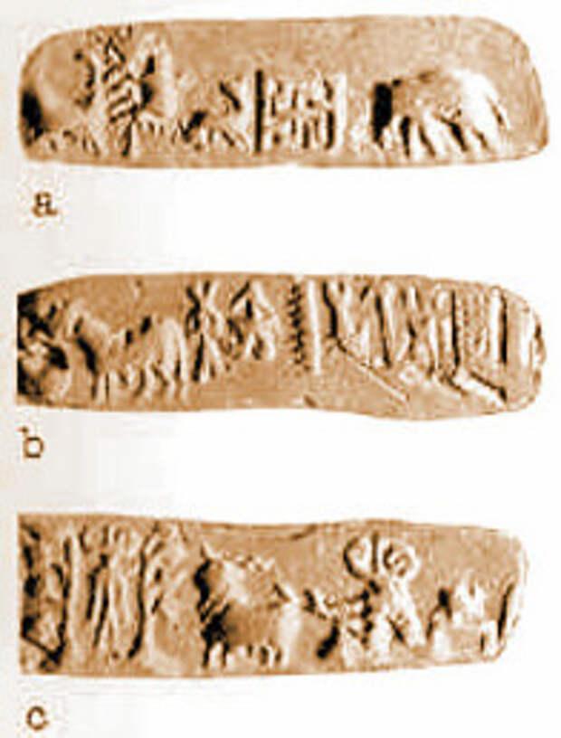 Хараппская цивилизация и ядерный взрыв 5000 лет назад