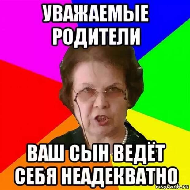 Неадекватный юмор из социальных сетей. Подборка chert-poberi-umor-chert-poberi-umor-22290614122020-16 картинка chert-poberi-umor-22290614122020-16