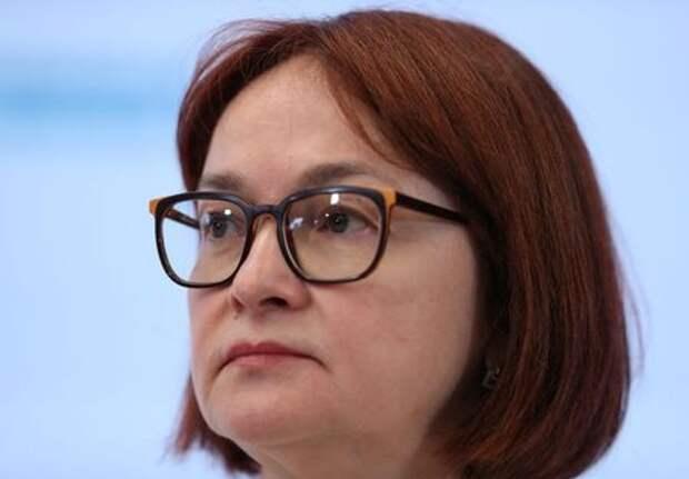 Elvira Nabiullina, Governor of Russian Central Bank, attends a session of the St. Petersburg International Economic Forum (SPIEF) in Saint Petersburg, Russia, June 3, 2021. REUTERS/Evgenia Novozhenina