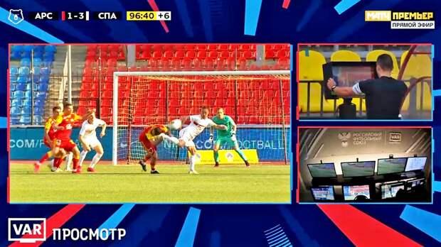 Федун — о пенальти в ворота «Спартака»: «Это за гранью добра и зла!»