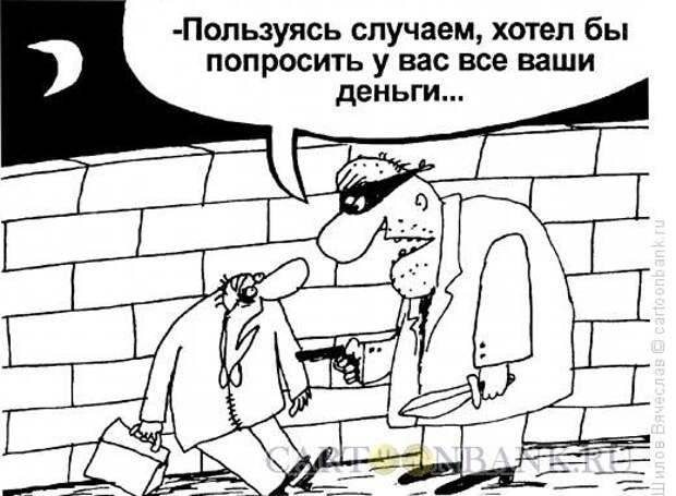 Черненького юморочка вам в ленточку))