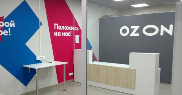 Ozon тестирует доставку товаров других интернет-магазинов