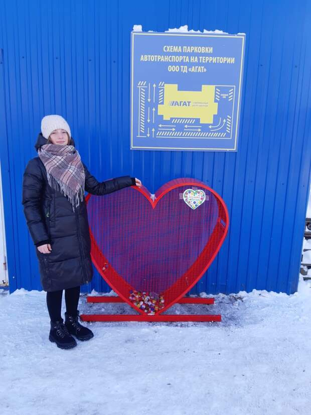 Контейнер в форме сердца для сбора пластиковых крышек появился в Сарапуле