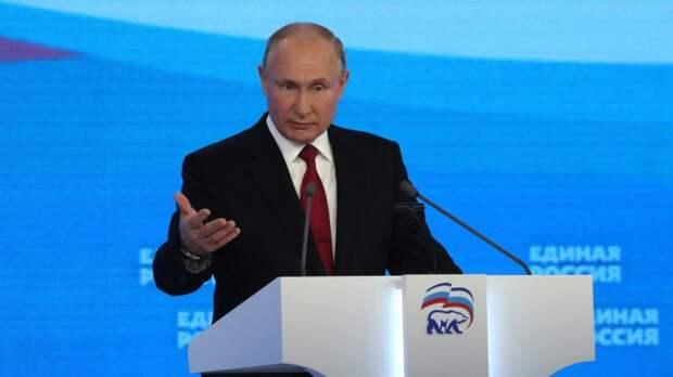 «Чувствовать сердцем». Путин дал наставление «Единой России» перед выборами
