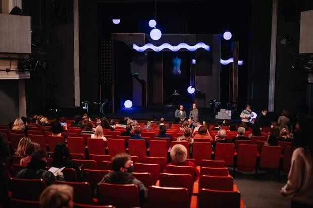 Свою «Изнанку» и «Карманы» покажет жителям Тверской театр юного зрителя