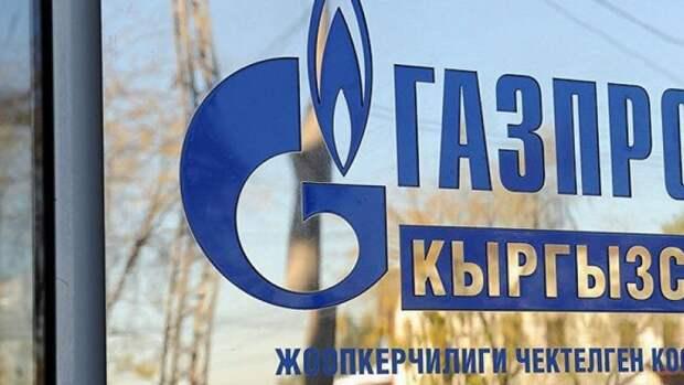 Киргизия просит снизить цены нагаз