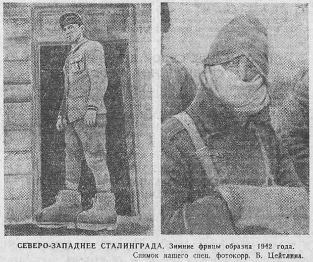 как русские немцев били, потери немцев на Восточном фронте, немецкий солдат, письма гитлеровских солдат, немцы о восточном фронте