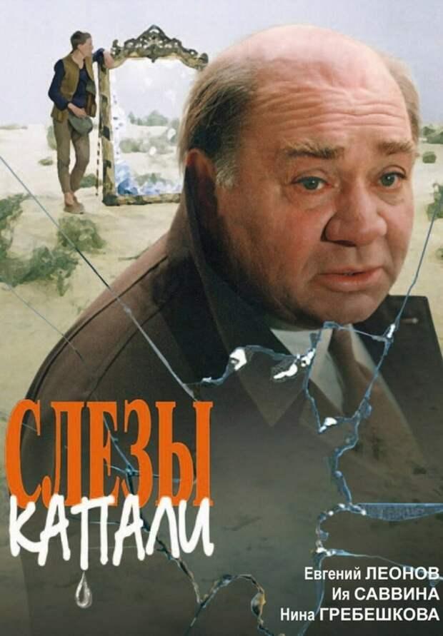 3 почти неизвестные советские комедии, которые стоит посмотреть