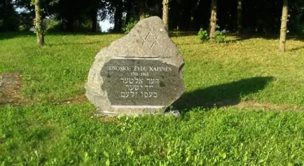 Антисемитизм без границ (2) (9 статей)