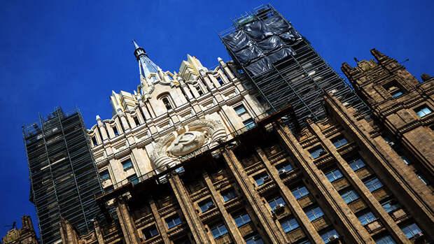 МИД РФ ответил на требование Праги вернуть землю, где находится посольство