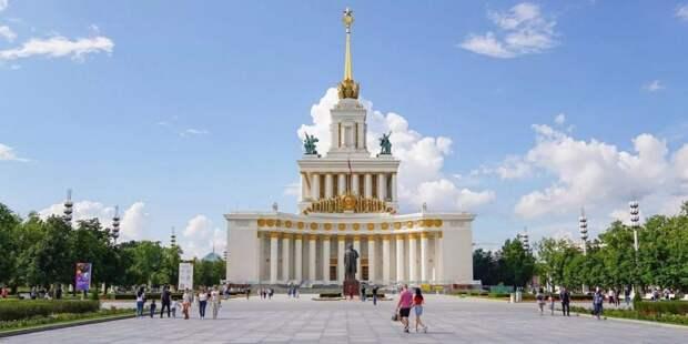 Сергунина: Два музея на ВДНХ можно будет бесплатно посещать по будням / Фото: mos.ru