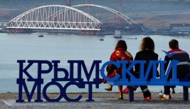 Выдержит ли Крымский мост такие страсти?