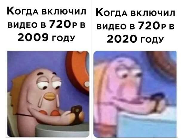 Смешные фото 5 августа 2020