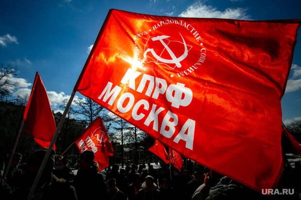 Коммунисты вдва раза уступают ЕРнавыборах вГосдуму