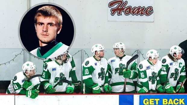 «Сервиса никакого, автобус в3 раза старше меня». Русский хоккеист Великий— оСиэтле, где скоро появится клуб НХЛ