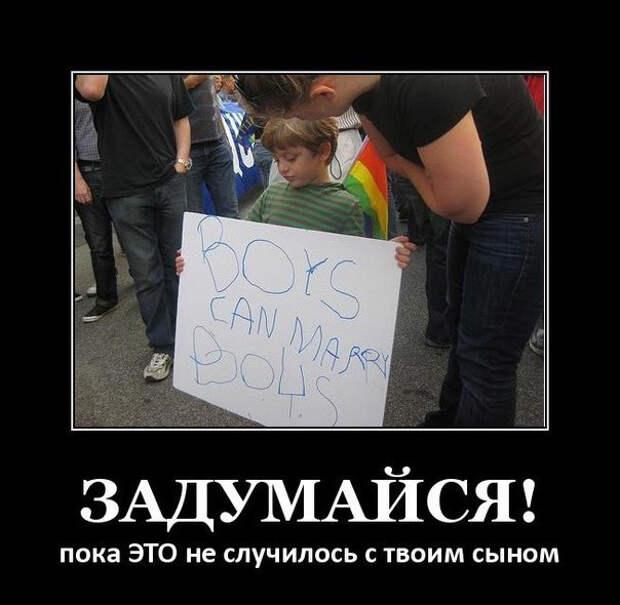 Отношения за деньги.   Уничтожение семьи и генофонда России ( продолжение )