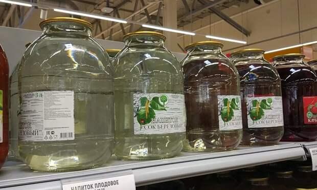 Чем на самом деле был березовый сок в СССР. Почему сейчас его не продают