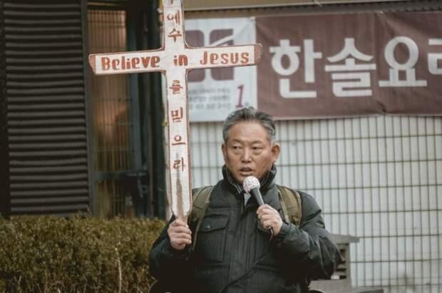 Несколько фактов о Южной Корее