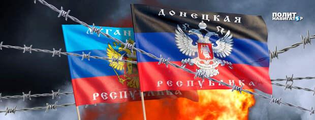 Жители ЛДНР, которые считают Донбасс российским, должны собрать вещи и уехать на территорию РФ....