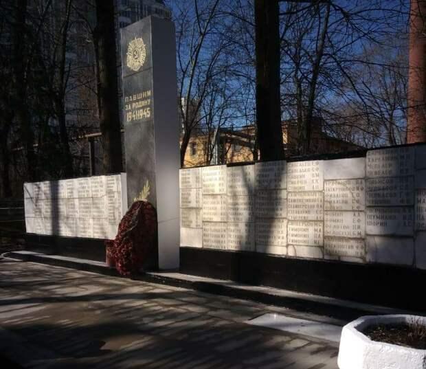 В Алтуфьеве завершился ремонт плиточного покрытия на двух памятных мемориалах