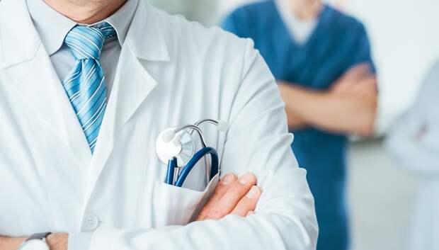 Медикам Подмосковья напомнили, что они сами могут рассчитать положенные им выплаты