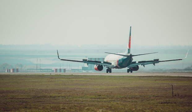 Наавиарейсы изЕкатеринбурга поРоссии авиакомпании получат 1,5млрд рублей субсидий