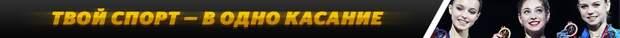 Туктамышева — феномен мирового фигурного катания: разделась для мужчин, выступает больше 10 лет. Легенда