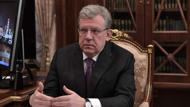 Кудрин заявил об отсутствии необходимости повышать в России налоги