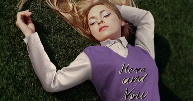 Сериалу «Трудные подростки» посвятили коллекцию цифровой одежды