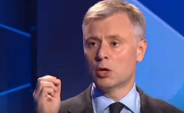 Витренко: Потеря Украиной транзита газа «повышает риск полномасштабного вторжения России»