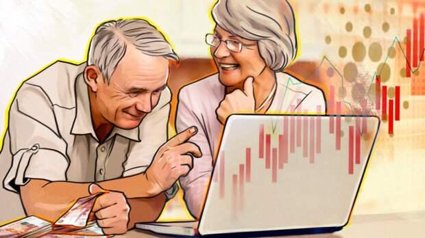 Россиянам рассказали о досрочном выходе на пенсию при сокращении штата