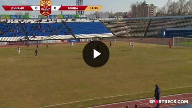 ОЛИМП – Первенство ПФЛ-2020/2021 Динамо-Барнаул vs Волна 17.04.2021