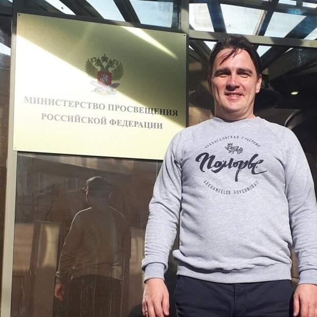 Российский чиновник задержан по очень-очень нехорошей статье