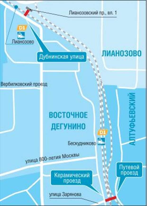 Появилась схема расположения будущего перехода через пути в Лианозове